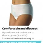 image for Continence Underwear